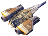 Destiny-ArcadiaStarship.png
