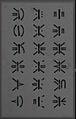 Hive Runes.jpeg