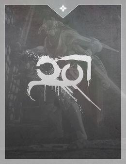 Grimoire Fallen.jpg